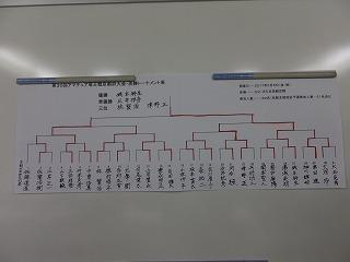 DSCF1210-1.jpg
