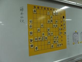 DSCF1359-1.jpg