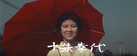 ashitanotaiyo0101.jpg