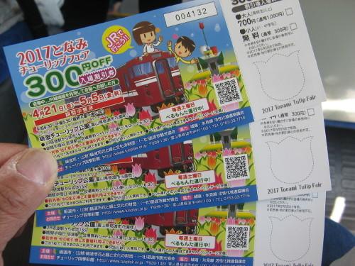 20170502- (7)