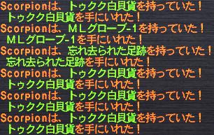 裏マックスどっぷ