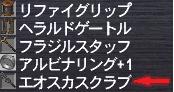 ナイズル6月ドロップ2→
