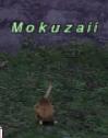 Mokuzaii.png