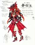 赤の女王ニセジェナ