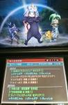 DBPxM8nVoAAykxS.jpg