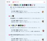 SnapCrab_NoName_2017-6-23_21-50-14_No-00.png