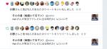 SnapCrab_NoName_2017-6-25_12-28-22_No-00.png