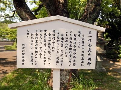 170625-金長大明神-4