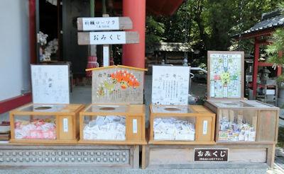 170625-お松大権現-18