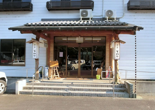 170709-道の宿そわか-1