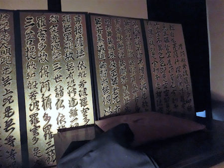 170711-妖怪堂-5