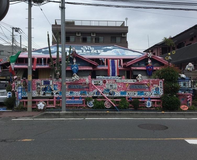 戸田公園アートの家.JPG