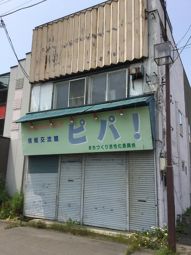 美唄_19.JPG