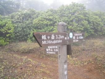 姫次~袖平山へ170510