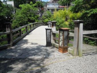 附きました猿橋、、170528