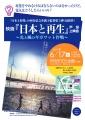 20170617chirashi_1.jpg