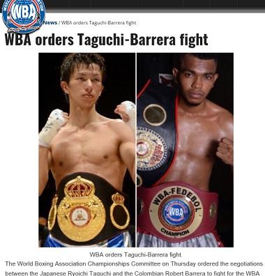 WBAFIGHTBAREDORDE1.jpg