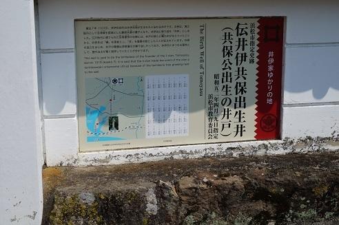 18井戸1