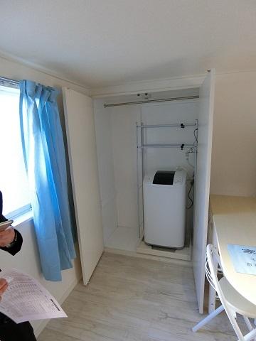 池袋洗濯機置き場