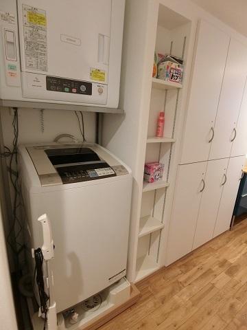恵比寿地下洗濯機