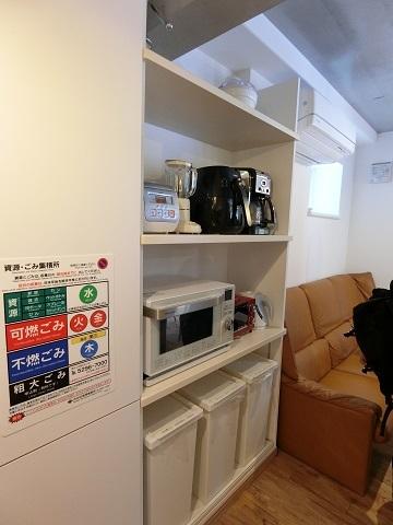 恵比寿地下電子レンジゴミ箱