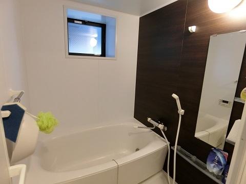 恵比寿地下浴室
