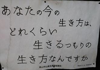 KIMG0051.jpg