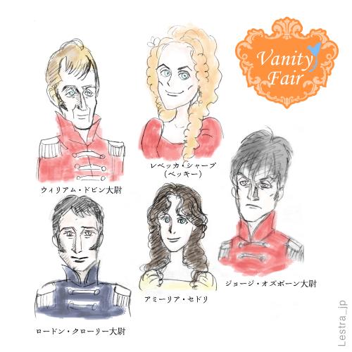 vanityfair02.png