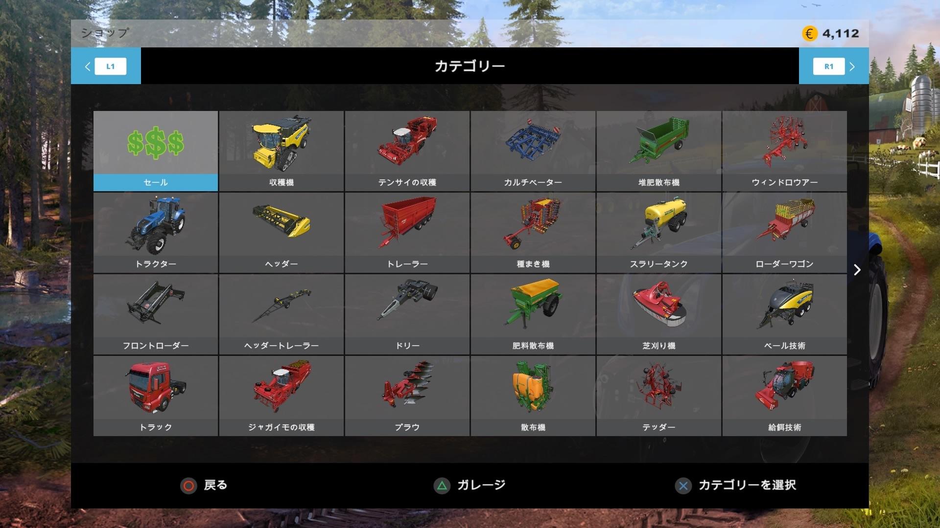 Farming Simulator 15_20151128134408