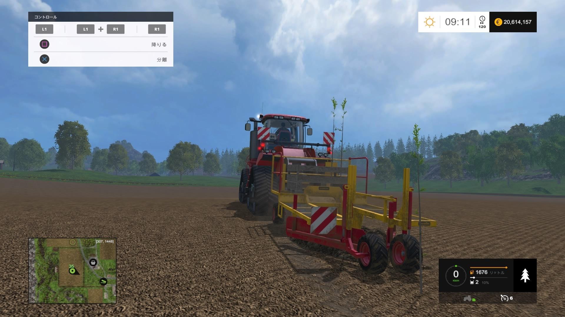 Farming Simulator 15_20170527235150