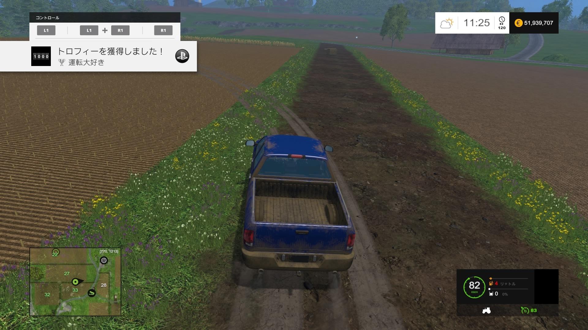 Farming Simulator 15_20170528211645