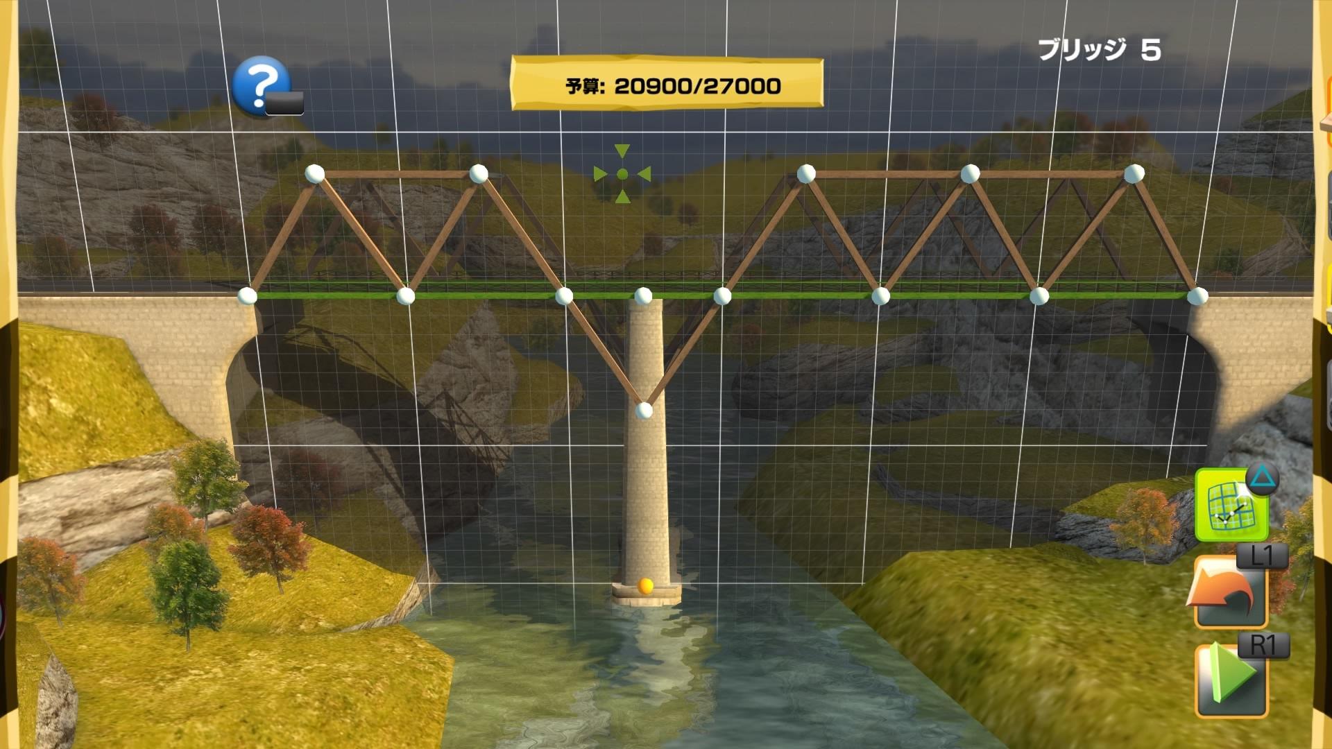 Bridge Constructor_20170616203952