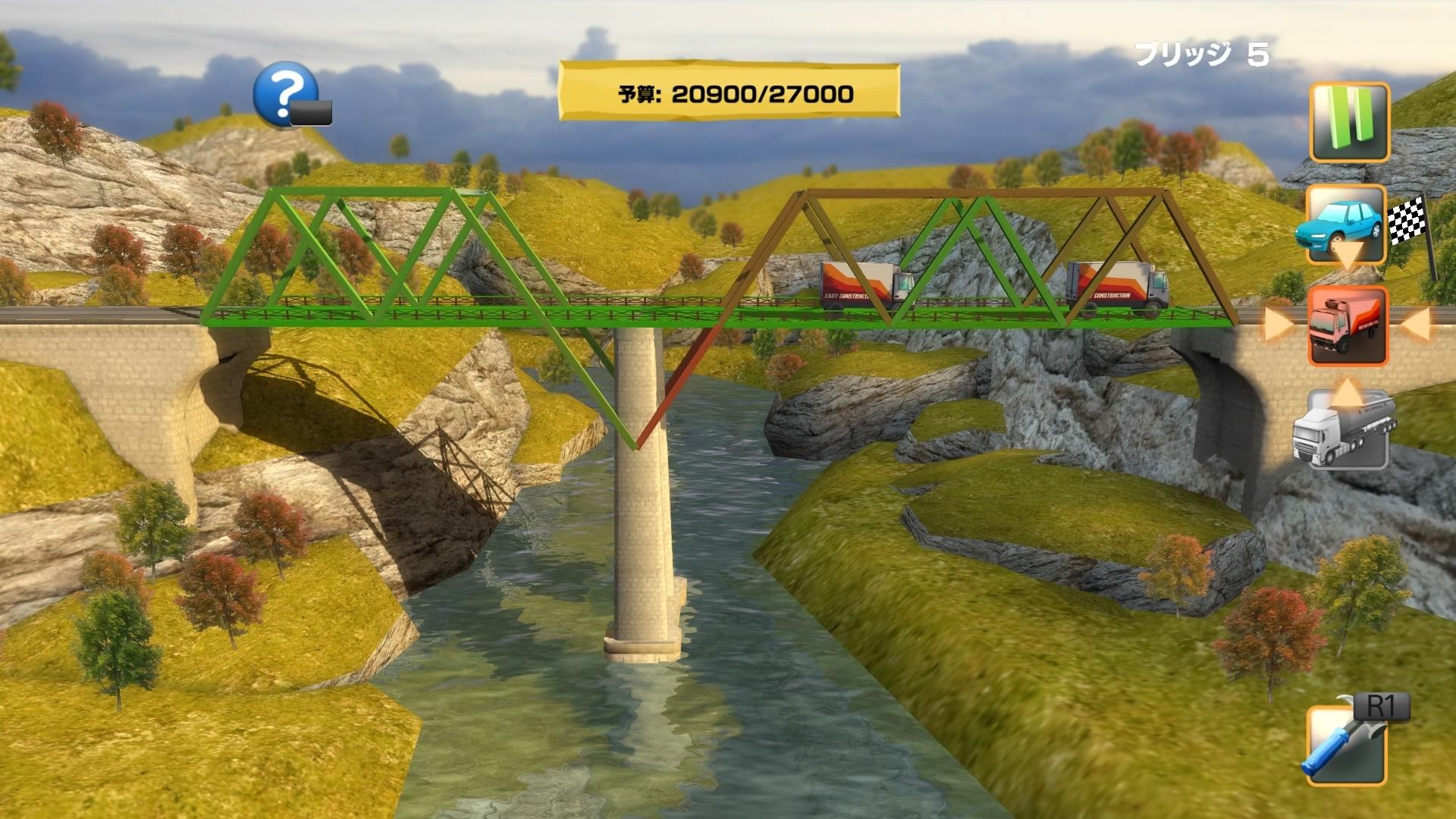 Bridge Constructor_20170616204011