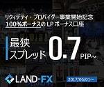 lpbonus_jp.jpg