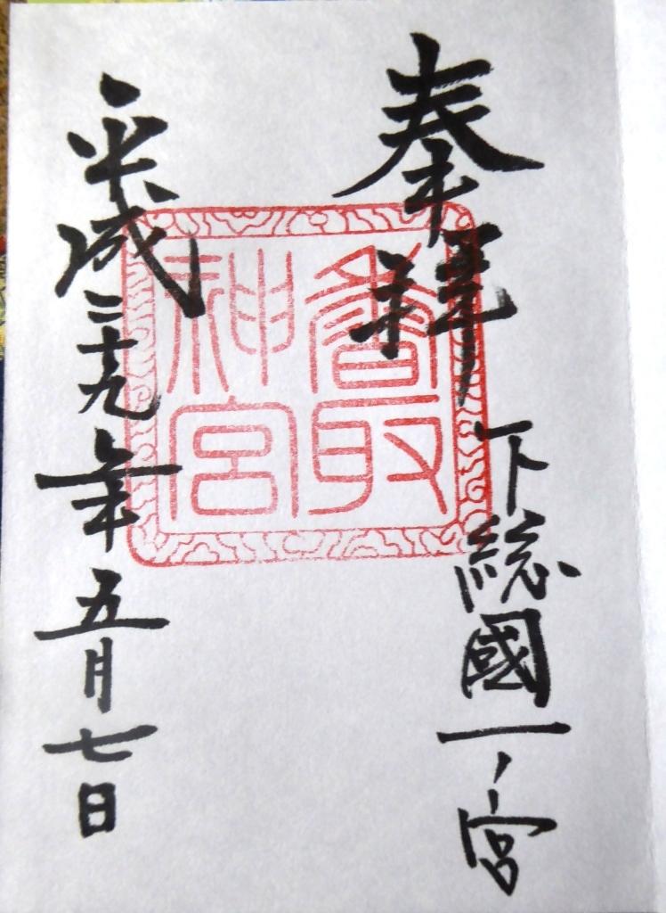 P11508199.jpg