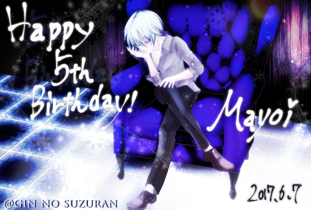 Birthday_5th.jpg