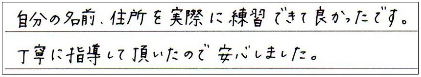 20170706blog.jpg