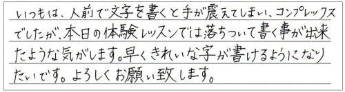 2017_5_20_1.jpg