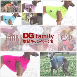 DGfamily.jpg