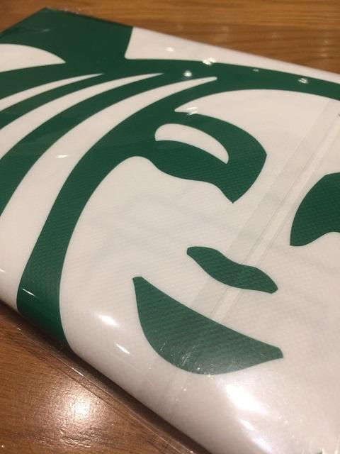 スターバックスコーヒージャパン ピクニックシート1