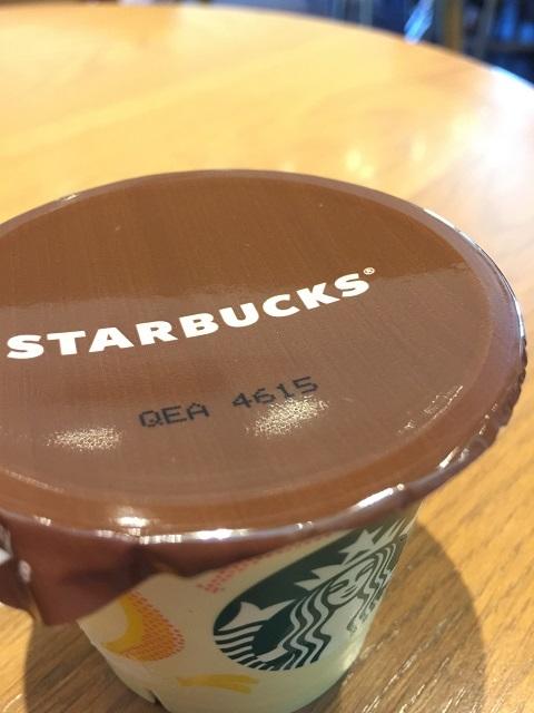 スターバックスコーヒージャパン バナナチョコレートプリン2