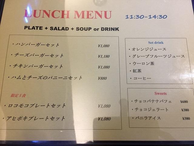 ゴールデントレイル ダイナー カフェ ランチメニュー