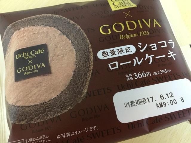 Uchi Cafe SWEETS×GODIVA ショコラロールケーキ1
