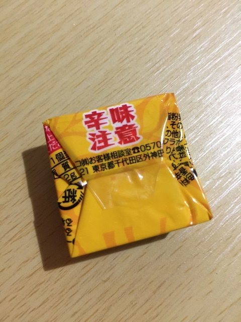 チロルチョコ カレーパン味3