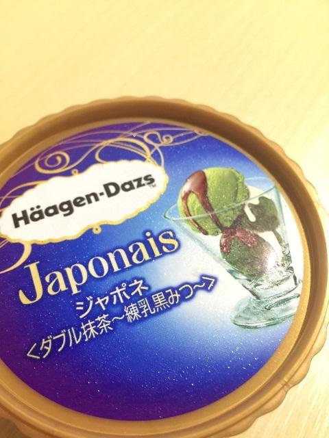 ハーゲンダッツ ジャポネ ダブル抹茶 ~練乳黒みつ~1