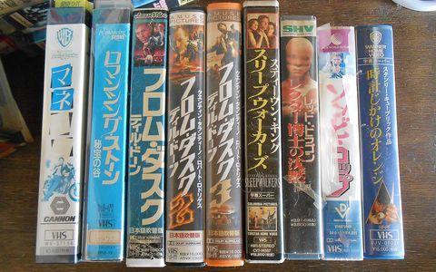 ビデオテープ 3