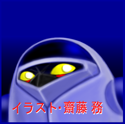 齋藤務-作品-NO-135c1