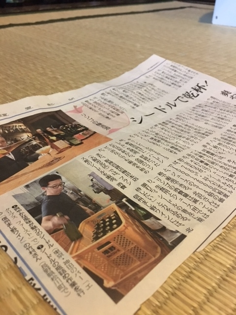 2017 07 08 読売新聞-2