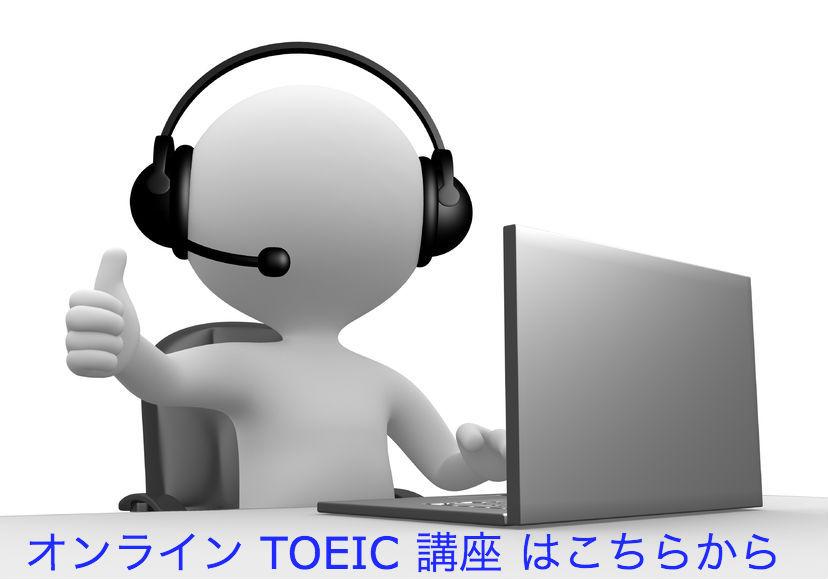 online toeic