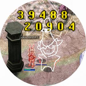 170527m.jpg